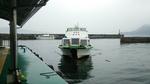 チャーター船.JPG